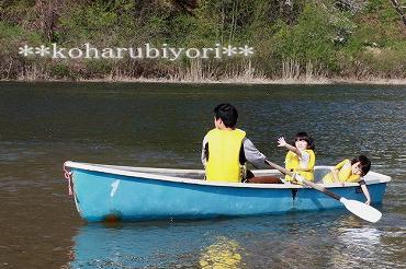 胎内ボート