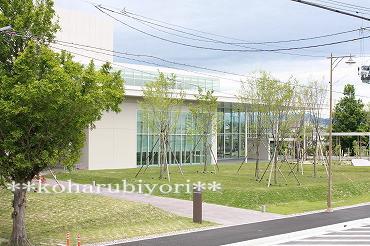 北区文化会館