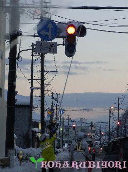 信号の雪降ろし