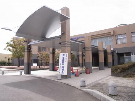 新潟県 建築士会