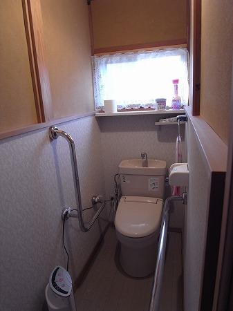 阿賀野市 リフォーム トイレ