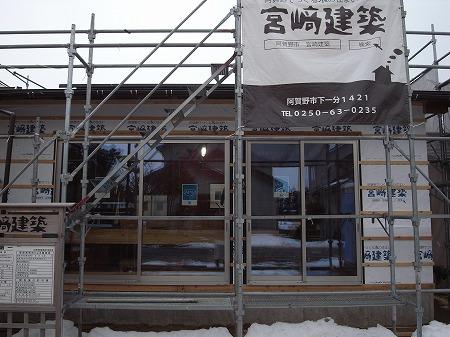 新潟 阿賀野市 新築