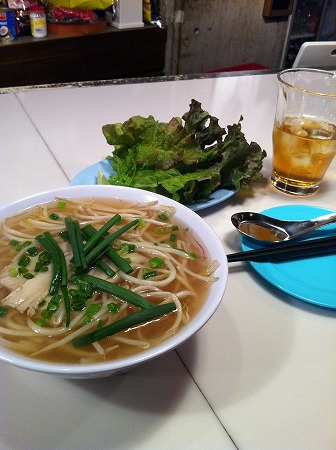 新潟 ベトナム料理